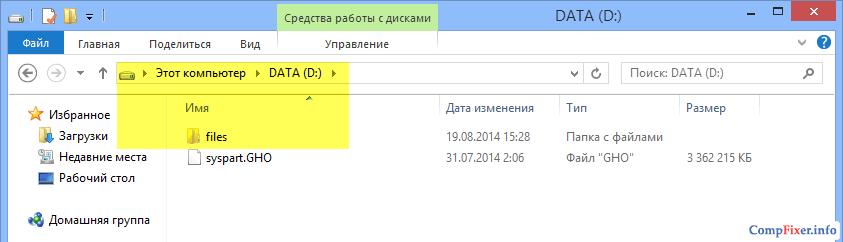 rdp-local-drives-0022