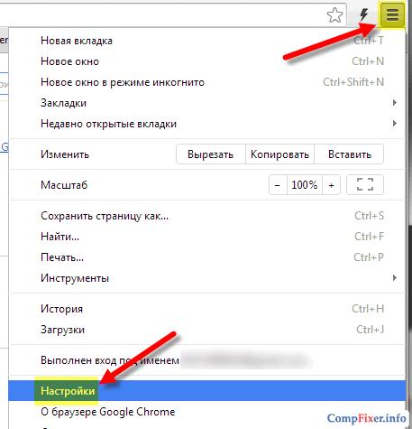 Вызов страницы настроек в Chrome