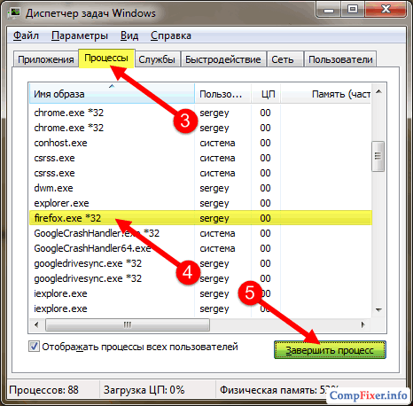загрузка tor browser hydra