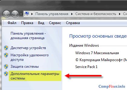 10 windows обновить интернет драйвера через