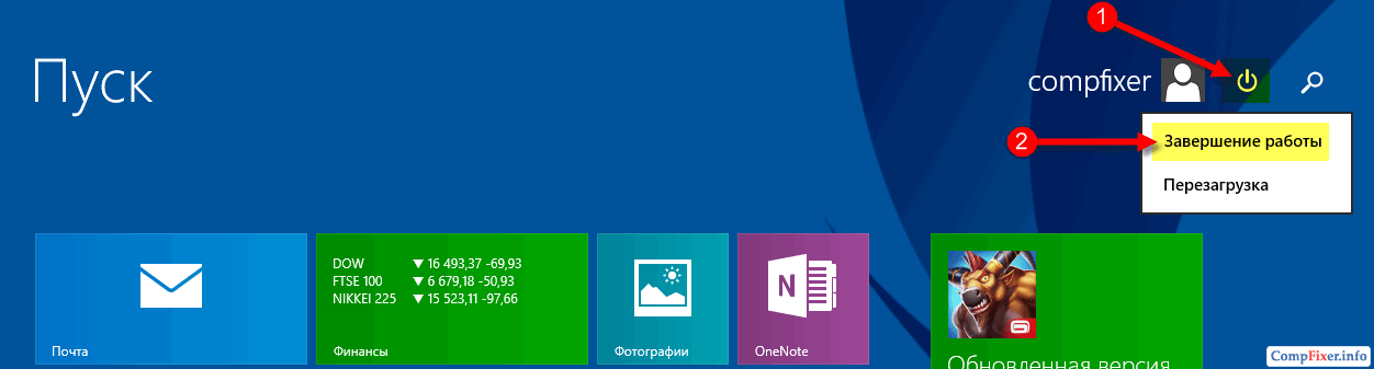 win81-pc-shutdown-031