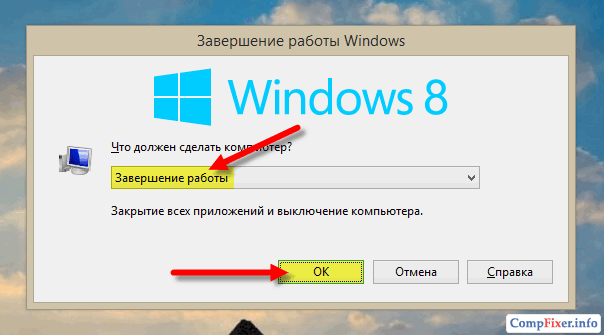 win81-pc-shutdown-051