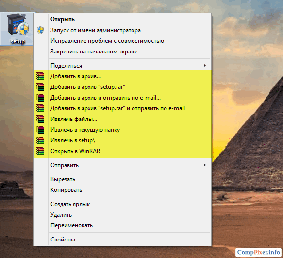 winrar-context-menu-021