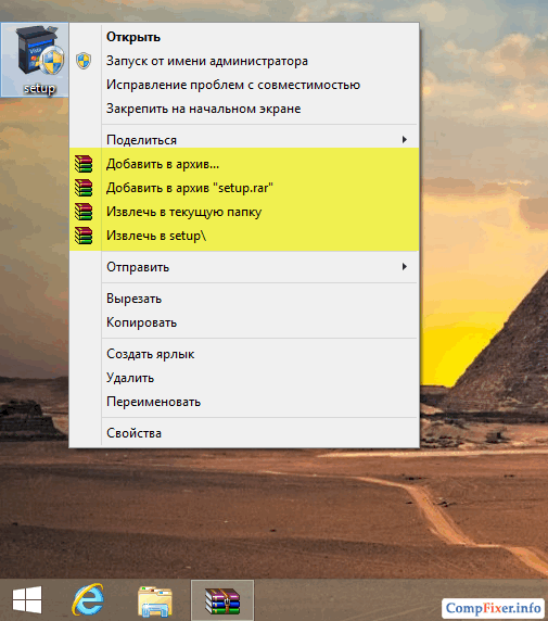 winrar-context-menu-037