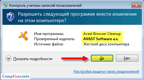 avast-browser-cleanup-0010