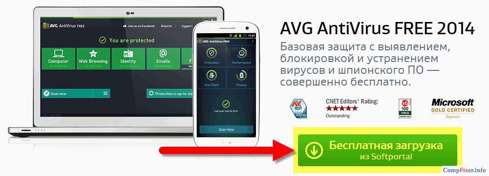 avg-free-0011