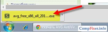 avg-free-0021