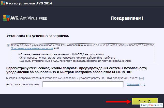 avg-free-0039