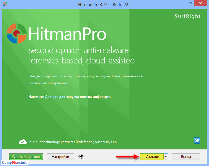 hitman-pro-0013