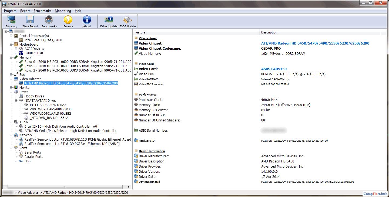 Скачать программу для определения железа компьютера на русском