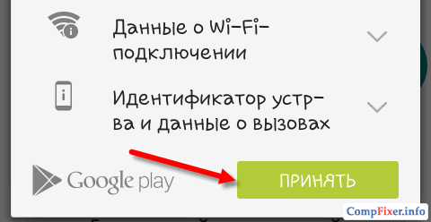 lan-android-to-win-0025