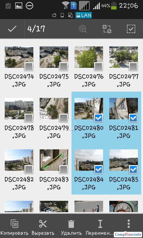 Выделение нужных файлов