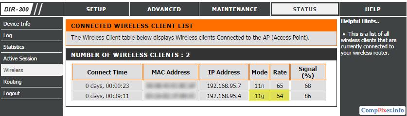 Скорость подключения клиентов