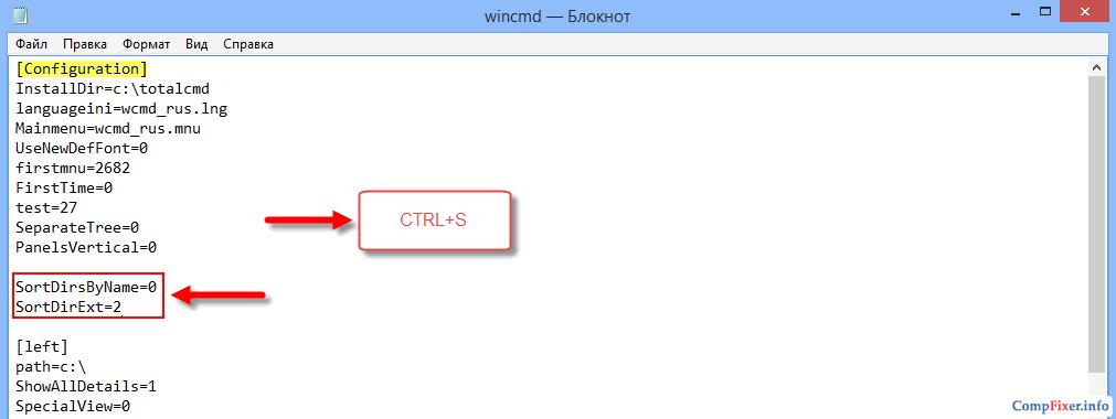 Добавление параметров и сохранение wincmd.ini