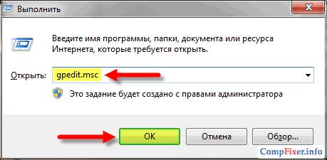 usb-storage-disable-0011
