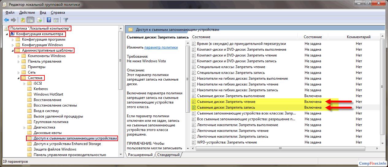 usb-storage-disable-0013