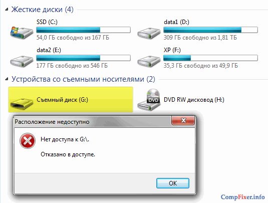 usb-storage-disable-0015