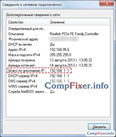 wi-fi-setup-07