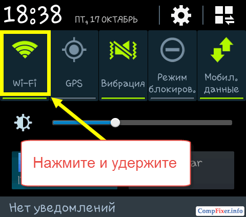 android-static-ip-0011