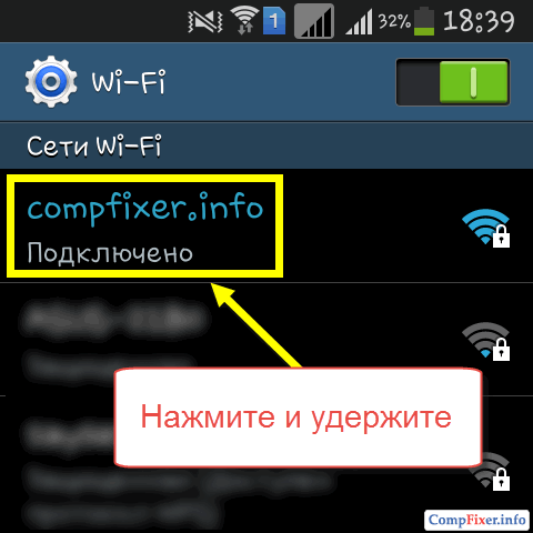 android-static-ip-0012