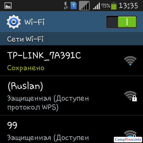 wi-fi сеть: сохранено