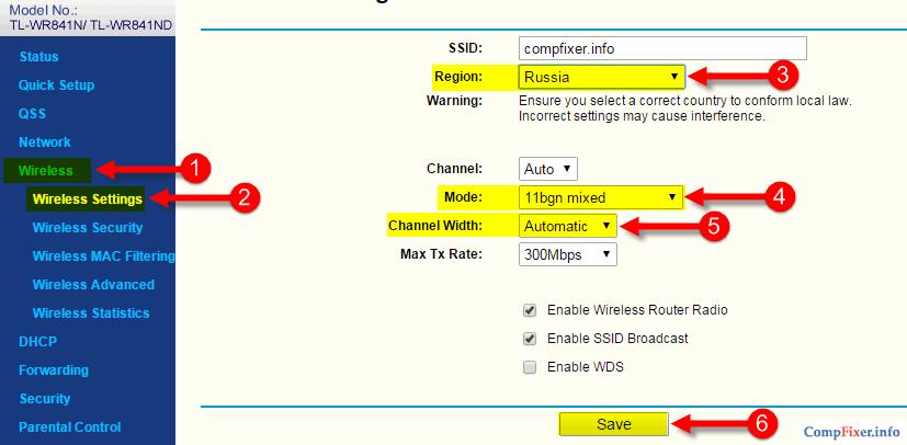 Настройка режима Wi-Fi, ширины канала и региона на роутере TP-Link