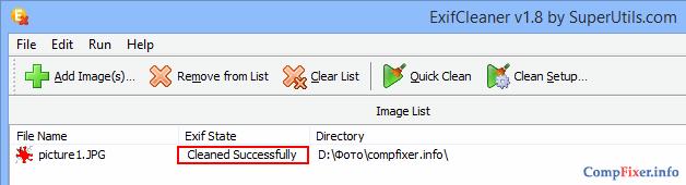 ExifCleaner: успешно очищено