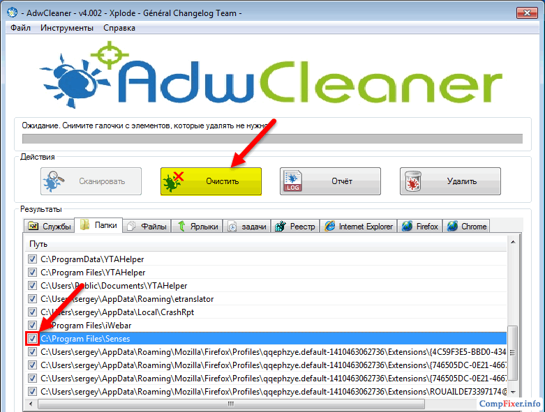 Удалить Ads by Sense с помощью AdwCleaner