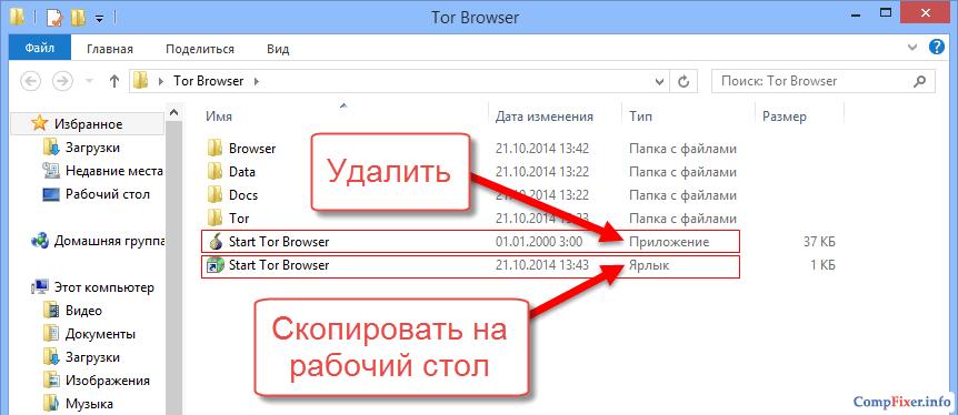 tor-update-0021