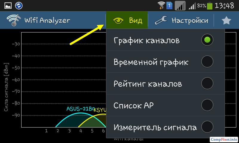 wifi-analyzer-0011