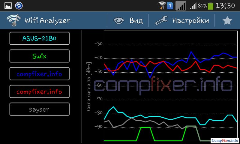 wifi-analyzer-0013