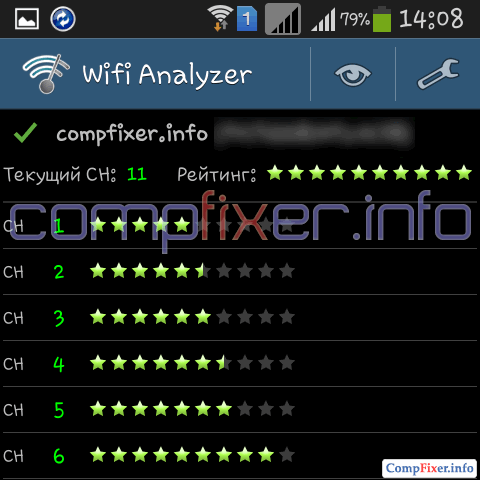 wifi-analyzer-0014