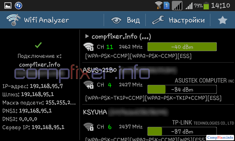 wifi-analyzer-0015