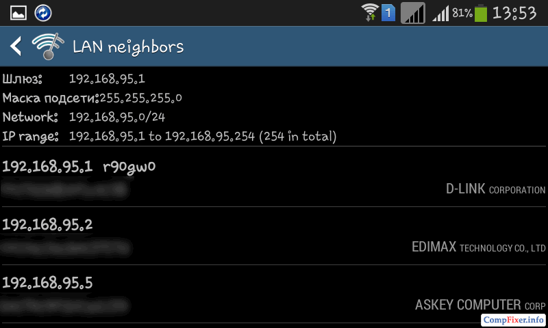 wifi-analyzer-0036