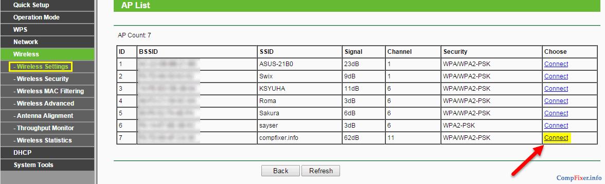 Выбор wifi-сети в репитере