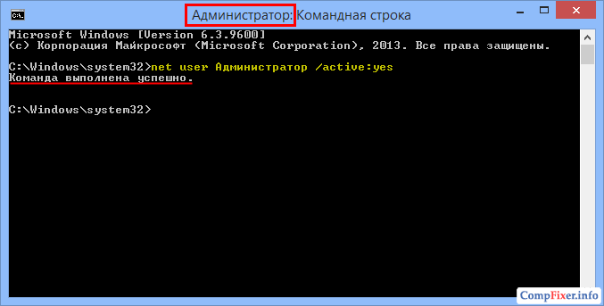 admin-account-0102