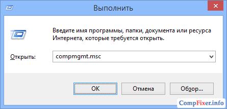 admin-account-0301