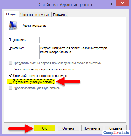 admin-account-0303