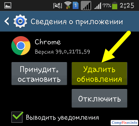android-chrome-0014