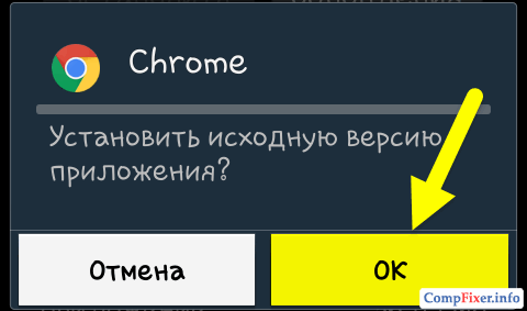 android-chrome-0016