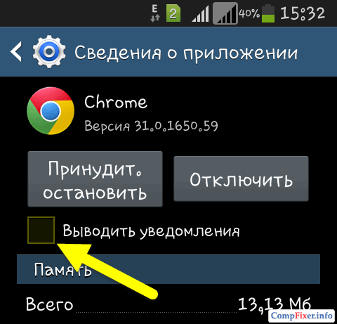 android-chrome-0018