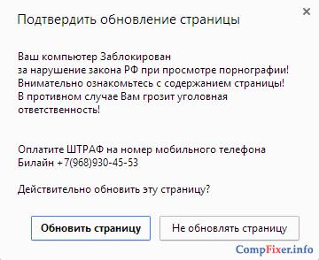 Ваш компьютер (IP) заблокирован