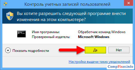 cmd-as-admin-win81-ru2