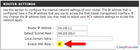 Включение DNS relay
