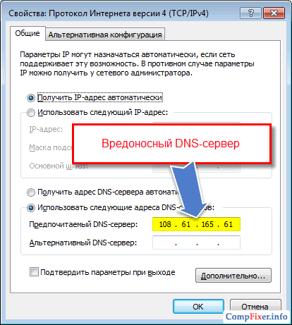 компьютер заблокирован мвд mvd.ru