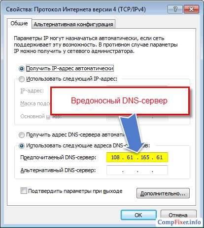 Коапьютер заблокирован за переход на порносайт