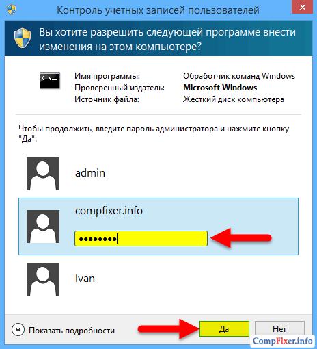 registry-access-error-0022