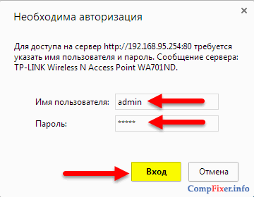 router-password-remove-0006