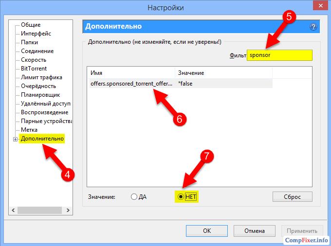 utorrent-ads-0013