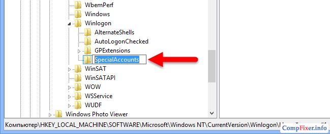 win-account-hide-0013
